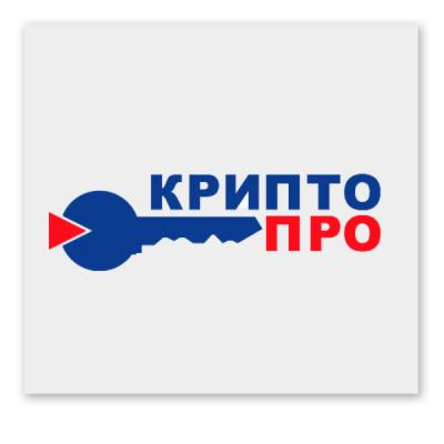 КриптоАРМ 5 ключ