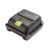 Принтер этикеток Brother RJ-4040