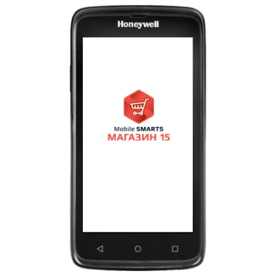 Комплект CSI MCS63 «Mobile SMARTS: Магазин 15»
