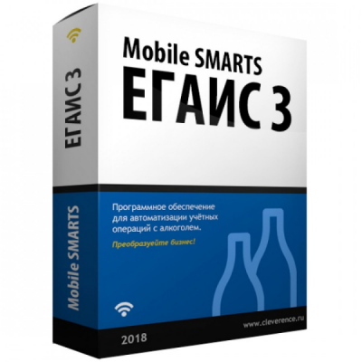 Клеверенс Mobile SMARTS: ЕГАИС 3,(помарочный учет) для самостоятельной интеграции с «1С:Предприятия» 8.3