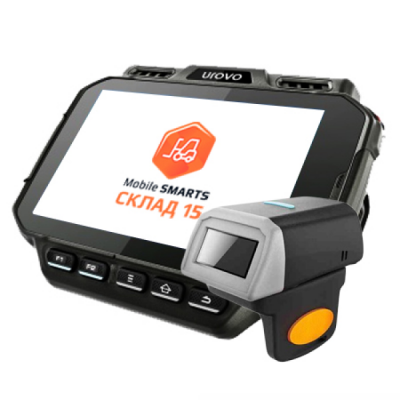 MobileBase DS5 «Mobile SMARTS: Склад 15»