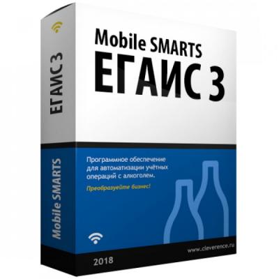 Переход на Клеверенс Mobile SMARTS: ЕГАИС 3,(помарочный учет) для самостоятельной интеграции с «1С:Предприятия» 8.1