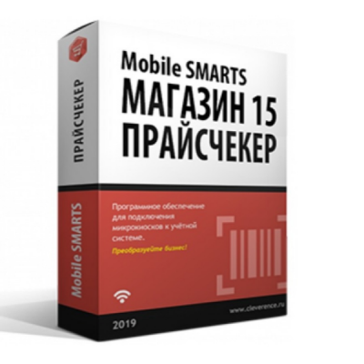 Продление подписки на обновления Клеверенс Mobile SMARTS: Магазин 15 Прайсчекер,для «1С: Розница 2.2»