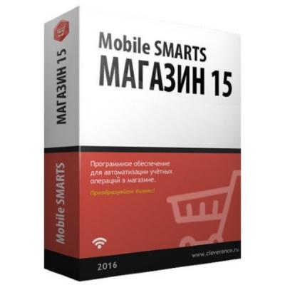 Продление подписки на обновления Клеверенс Mobile SMARTS: Магазин 15,для «1С: Управление торговлей 11.1»